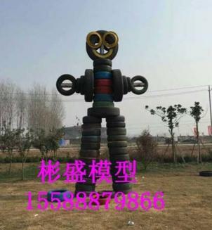 大型机器人模型