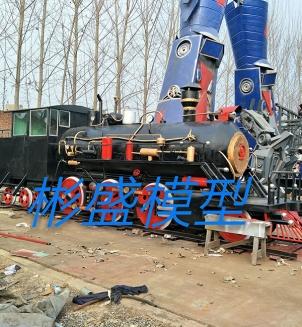 火车模型生产厂家