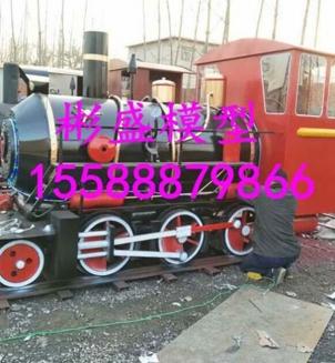 大型火车模型